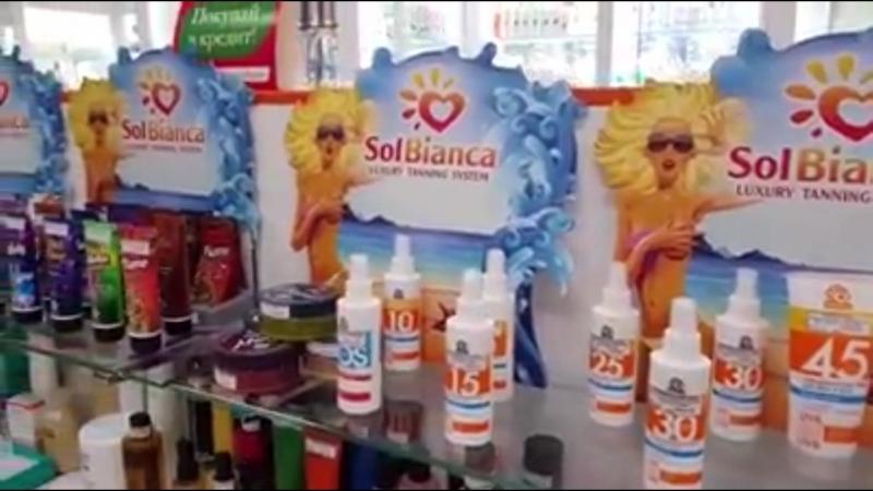 SolBianca в ProfCOSMO