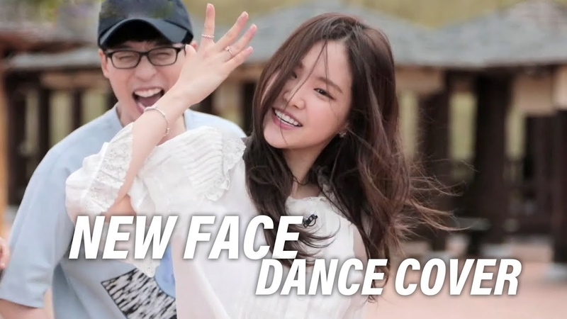 NEW FACE Dance Cover (Son Na Eun, Jun So Min, Yoon Bo Mi, Im Soo Hyang)
