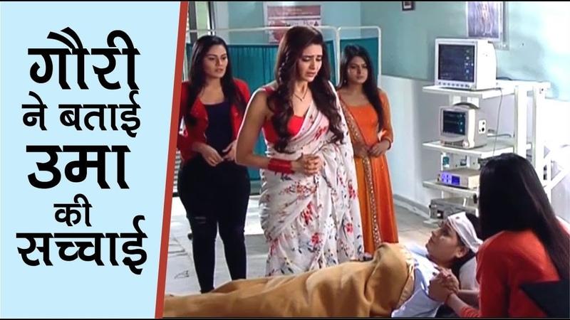 "Qayamat Ki Raat"" TV Serial 26th November 2018 Full HD Episode On Location Shoot"
