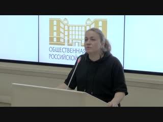 Анна Грозная, блоггер, координатор