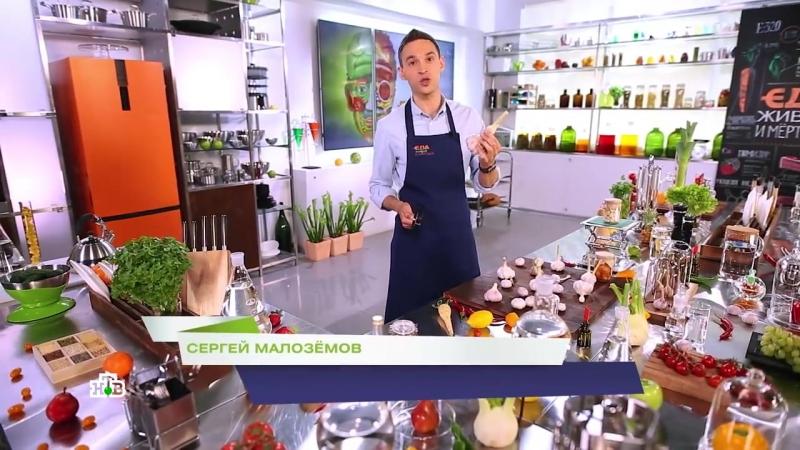 Еда живая и мёртвая - Морковь и чеснок