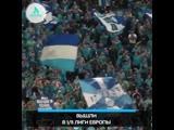Зенит и Краснодар в 1/8 Лиги Европы   АКУЛА