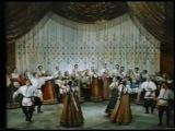 Russian Folk Dance. Хор им. Пятницкого. 1953 г.