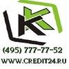 Кредит Консалтинг. Помощь в получении кредита.