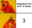 Игорь Москалюк фото #2