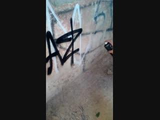 вандалим