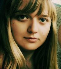 Анна Селезнёва
