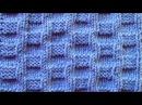 Объемный узор Шахматка Вязание спицами Видеоуроки