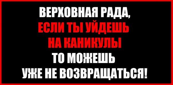 Турчинов предлагает первоочередно рассмотреть вопрос защиты суверенитета и территориальной целостности Украины - Цензор.НЕТ 4880