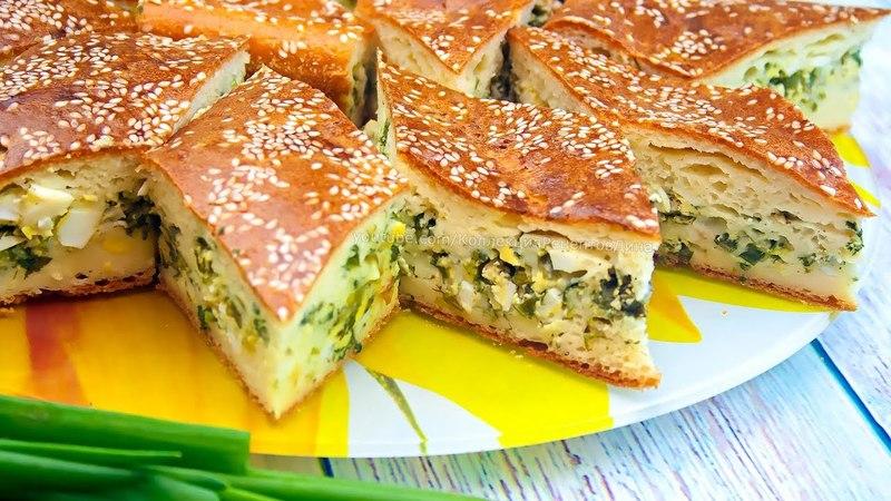 Заливной пирог с зеленым луком и яйцом, рецепт теста на кефире » Freewka.com - Смотреть онлайн в хорощем качестве