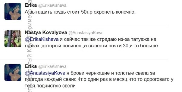 Анастасия Ковалева - Страница 2 JVq7T8TpkRE