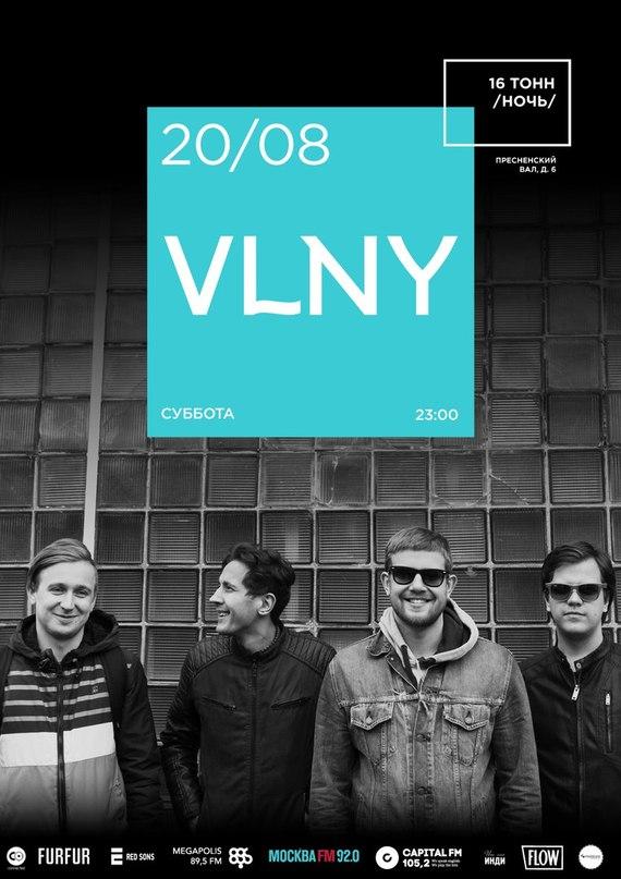 20 августа группа VLNY даст большой мощный концерт с видео инсталляцией в Москве на сцене легендарного клуба 16 тонн. В программе новые песни и сюрпризы!