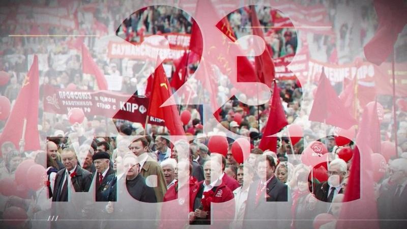 23 марта - Всероссийская акция протеста!