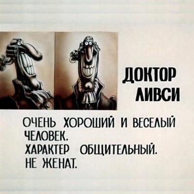 Виктор Конев