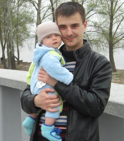 Алексей Вороновский, 16 марта 1993, Днепропетровск, id48135088