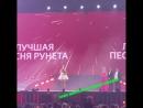 Победительница «Премии МУЗ-ТВ 2018. Трансформация» в номинации «Лучшее видео рунета» - Ольга Бузова