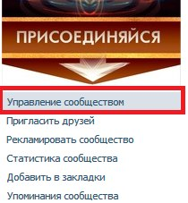 Новости новгорода области