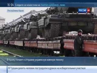 Танки из Крыма отправляются на Украину! Часть танков отправляется на материк!Новости,Крым!