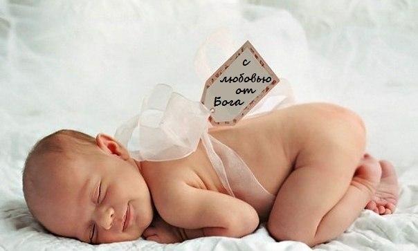 малыш родился картинки