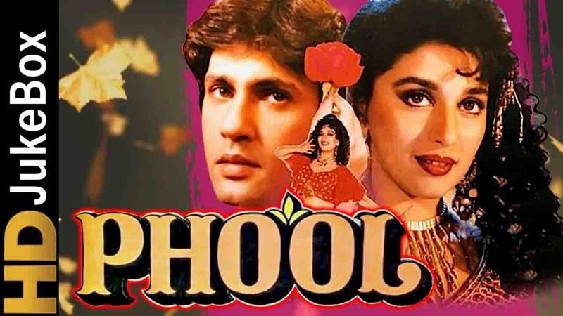 Phool 1993 Full Video Songs Jukebox Madhuri Dixit Kumar Gaurav Evergreen Hindi Songs