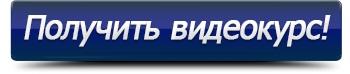 glopart.ru/buy/124766