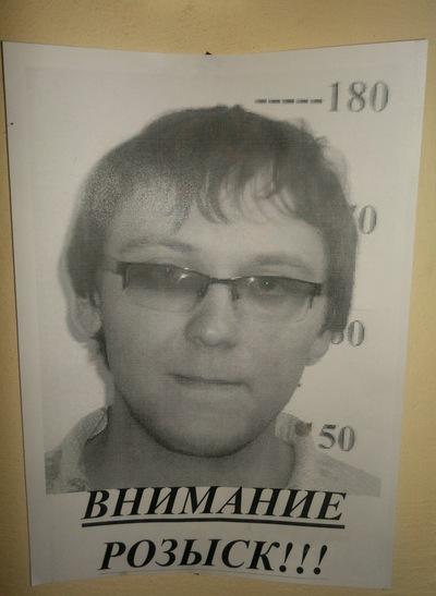 Павел Осипов, 17 апреля 1981, Новосибирск, id24873727
