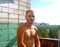 Александр Годовиков, 30 августа 1996, Ярославль, id29080024