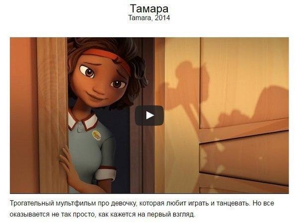 Закрома :): 8 мультфильмов о настоящих ценностях, которые ...