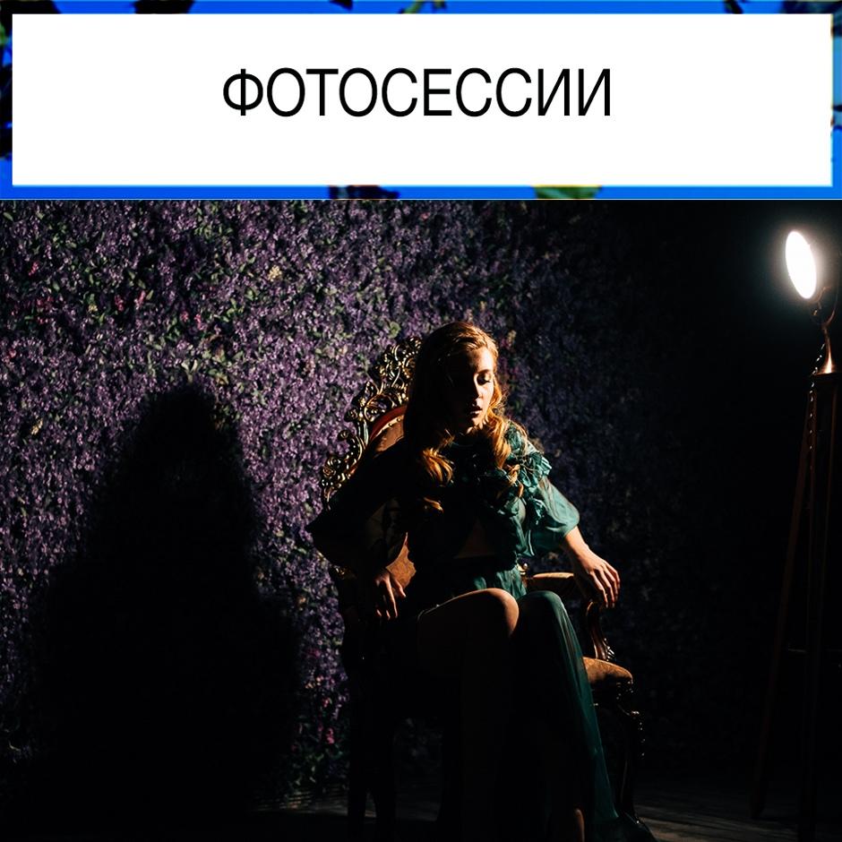 Фотосессии в Санкт-Петербурге! Фото в Питере!