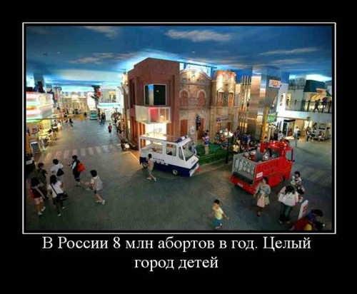 http://cs403224.vk.me/v403224098/72f5/omdb1jW67fU.jpg