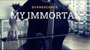 Evanescence - My Immortal for cello and piano COVER