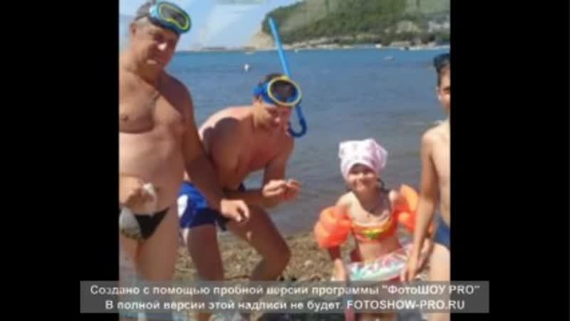 Алексей на Морском песочке 2