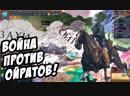 Rimas Война! Казахское Ханство против Ойратов в Europa Universalis IV №4