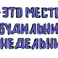 Аня Некина, 2 февраля 1997, Львов, id196571750