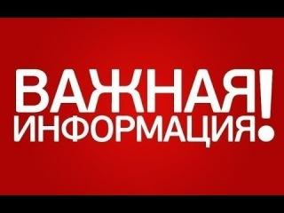 Захват Ситуация в Донецк Луганск Мариуполь Харьков Одесса 07.04.2014 подробности новости Украина