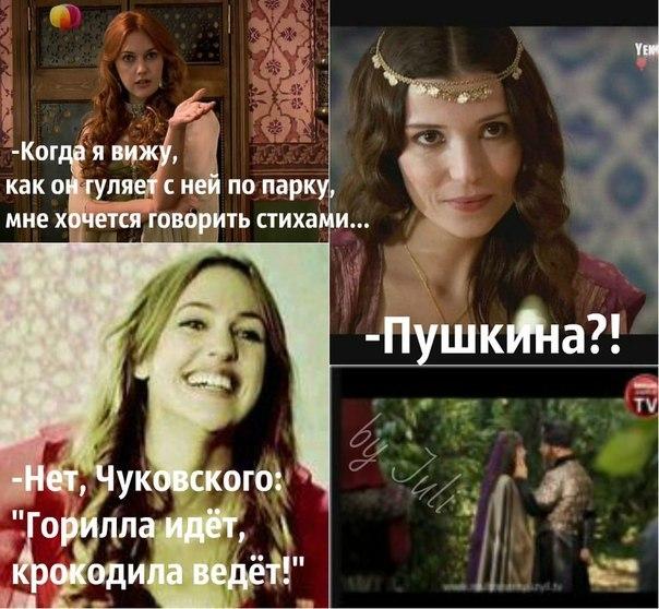 ВЕЛИКОЛЕПНЫЙ ВЕК Кёсем Фанфики | ВКонтакте