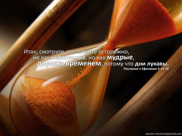 http://cs322921.vk.me/v322921860/633b/8IF2QME3UTI.jpg