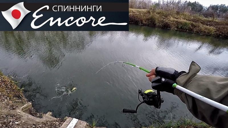 Ловля щуки на малой реке в мороз! Тест спиннинга Encore Nemesis NMS-S732UL. Made in Japan!