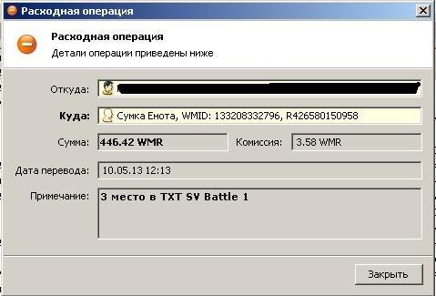 pp.vk.me/c319621/v319621851/b1ef/NXululo1R-o.jpg