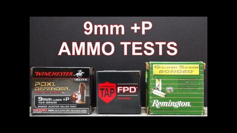9mm P Ammo Tests PDX1, TAP, Golden Saber Bonded