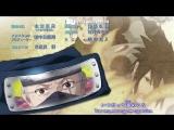Naruto Shippuuden Ending 40 Ver 6 Какаши