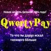 QwertyPay - новая модель бизнеса 2014 года!