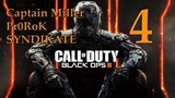 CALL OF DUTY BLACK OPS III Custom Zombies Cruise Of The Undead №4