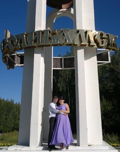 Мария Курандина, 17 октября 1987, Соликамск, id188397789