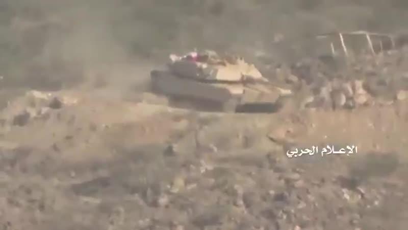 Йеменские повстанцы сняли на видео подбитый Абрамс Саудовской Аравии