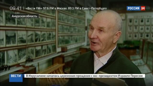 Новости на Россия 24 • Связь с Дальним Востоком: новый мост через Зею в работе