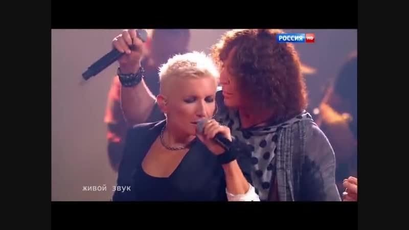 Валерий Леонтьев и Диана Арбенина - Ты дарила мне розы3