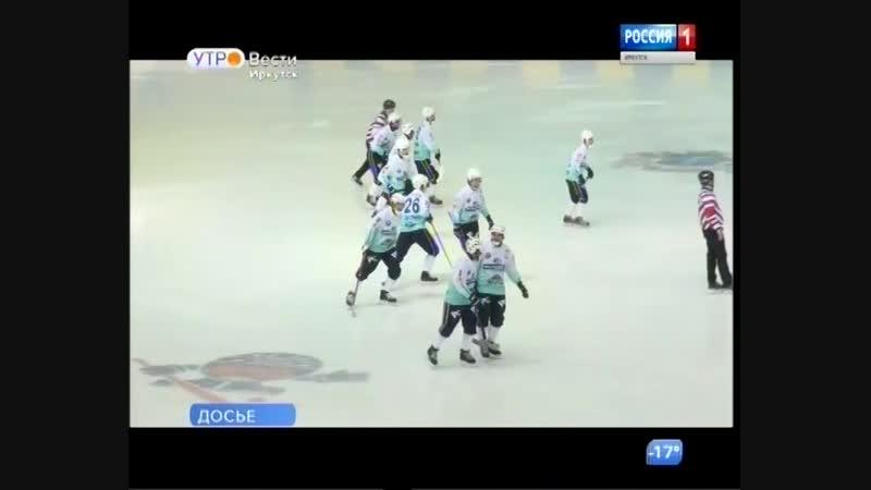 «Байкал-Энергия» 16 января встретится с «Волгой» в Ульяновске
