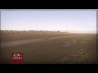 При посадке отпал хвост. Расследование авиакатастроф