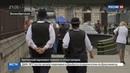 Новости на Россия 24 • Хакеры атаковали британский парламент